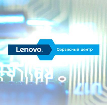 Разработка лендинга для сервисного центра LENOVO