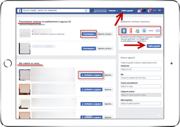 Профессиональное продвижение Facebook