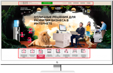 Оригинальный дизайн сайта