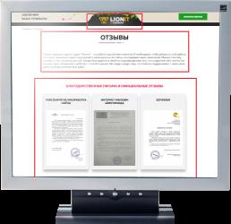 WordPress для бизнеса